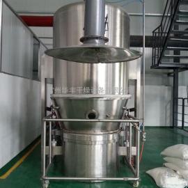 饲料沸腾干燥机