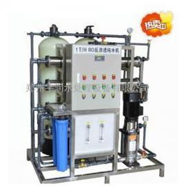 誉润 双级反渗透纯水设备 净水生产设备 反渗透设备