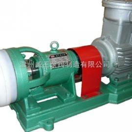 供应FSB/FSB-L型氟合金/氟塑料/F46耐腐蚀离心泵