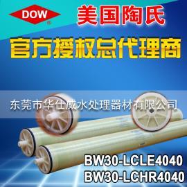 厂家报价美国陶氏反渗透膜自来水过滤BW30-LCLE4040