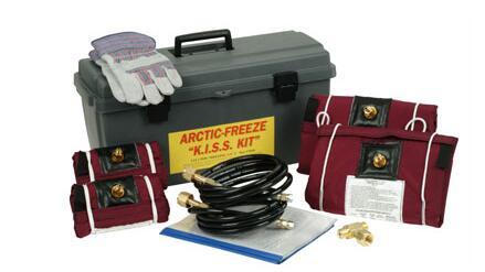 ARCTIC暖气管道冷冻机,暖气管道带压冷冻封堵