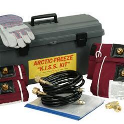 ARCTIC管道速冻机,管道冷冻设备