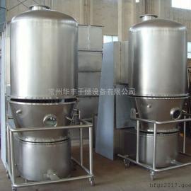 玉米胚芽专用沸腾干燥机