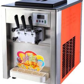 全自动小型冰欺凌机(台式3头)一对一教学