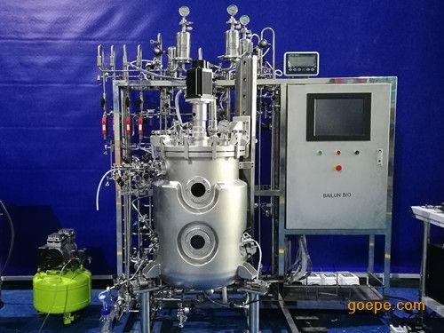 100l动物细胞生物反应器