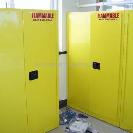 60加仑防爆柜、防火防爆柜、安全柜