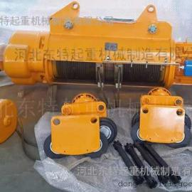 10T钢丝绳电动葫芦-CD1型钢丝绳电动葫芦报价-东特起重