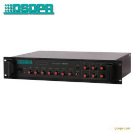 DSPPA迪士普MP210P前置带6分区音量调节功放60W