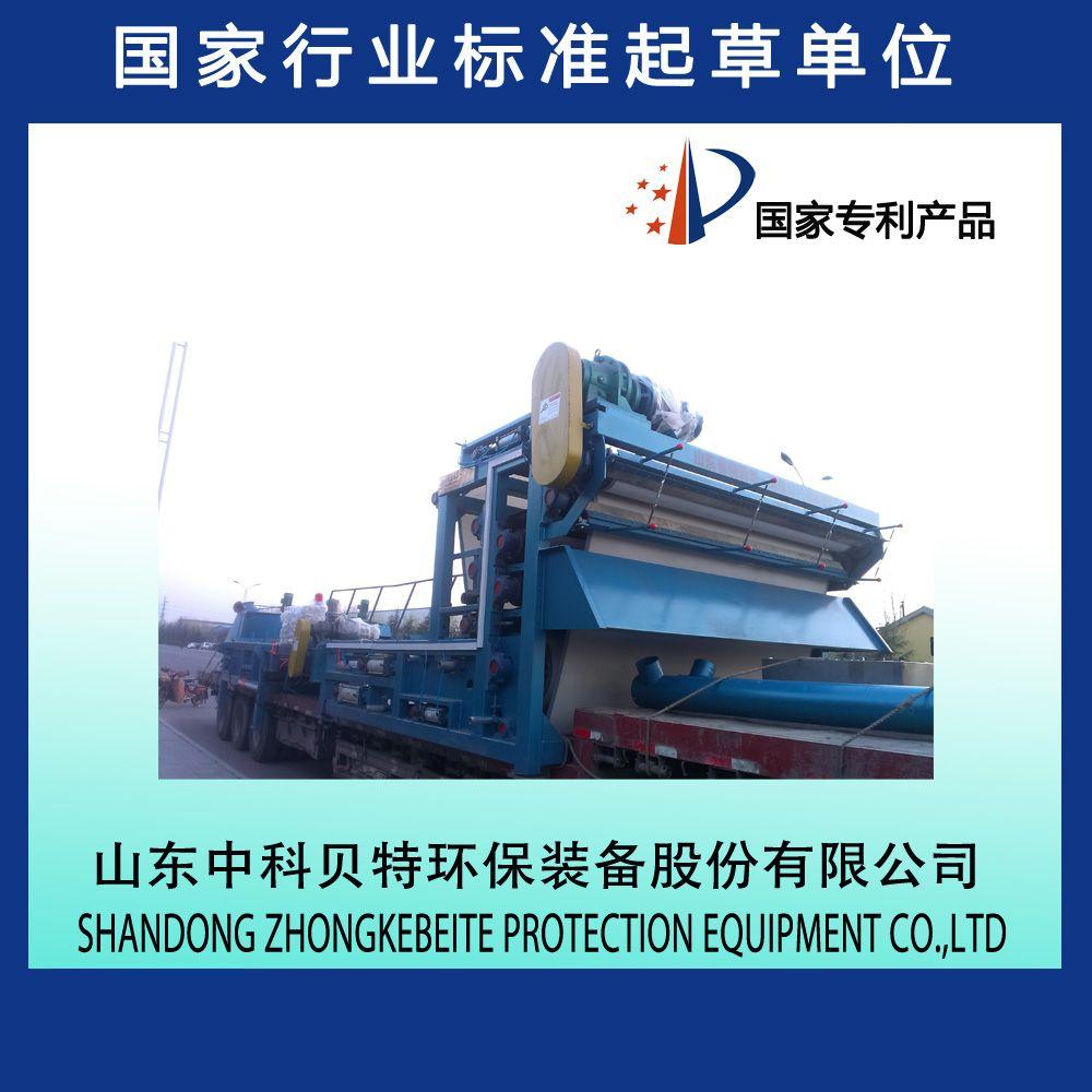 辽宁比较好的污泥脱水机污泥脱水设备固液分离设备哪里有?