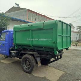 3方钩臂式垃圾车配套垃圾箱