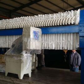 山东板框式污泥压滤机厂家直销