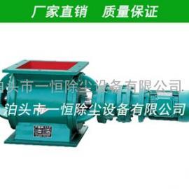 YJD26星形卸料器YJD26卸灰阀厂家