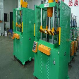 10吨油压机、四柱快速油压机10吨