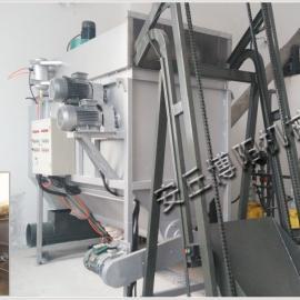 铁矿粉自动破袋机价格|自动拆包机厂家非标定制中