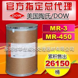 原装正品美国陶氏(DOW)树脂MR-3MR3电子级抛光树脂