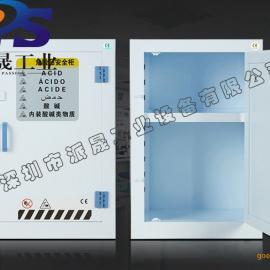 强酸强碱储存柜 PP柜