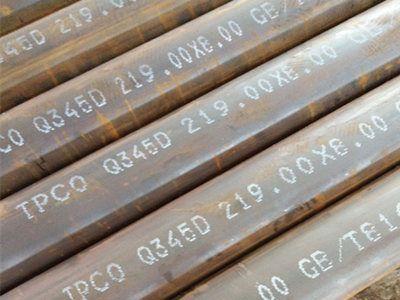 低压碳钢管