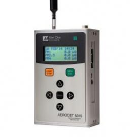 手持式高精度空气颗粒物检测仪METONE Aerocet531S