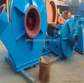 特种高温不锈钢离心风机/w9-26高温高压离心风机