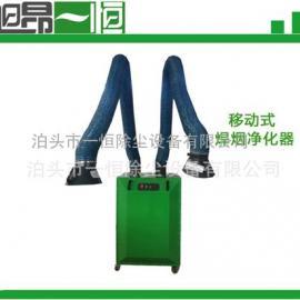焊烟净化器双臂焊烟净化器