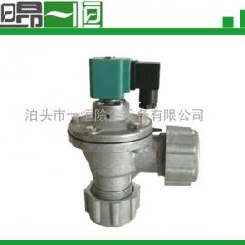 DMF-ZM-20直角电磁脉冲阀脉冲电磁阀螺母六分