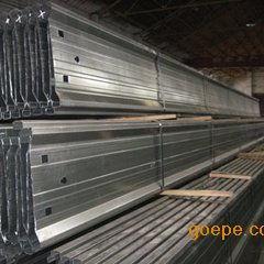 电除尘器阳极板 供应收尘板