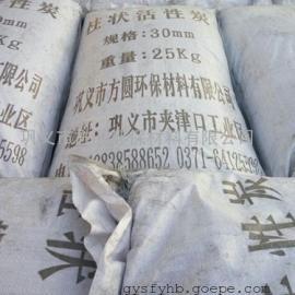 贵州贵阳高吸附水处理柱状活性炭,煤质柱状活性炭颗粒