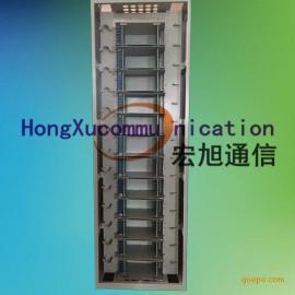 864芯ODF光纤配线柜价格配置