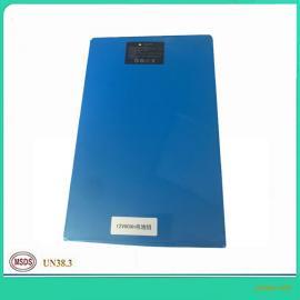 LiFePO4 Battery磷酸�F��池12V60Ah