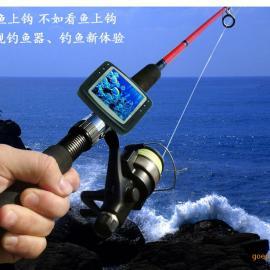 钓鱼用水下摄像头,看鱼用水下摄像机QX709B