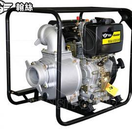 4寸电启动柴油机水泵HS40DPE
