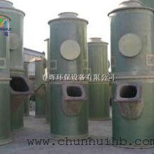春晖湿式脱硫除尘器适应各种恶劣条件