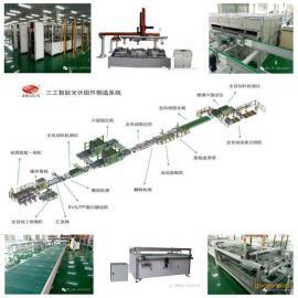 江苏太阳能路灯发电板生产设备方案与价格