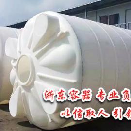 10吨塑料防腐储罐