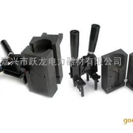 厂家直销放热焊接模具放热焊粉配套专用石墨模具高铁地铁变电站焊