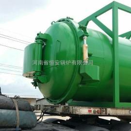 北京木材阻燃罐、北京木材防腐罐、北京木材阻燃�O��