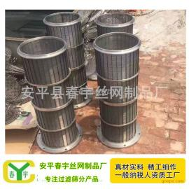 煤泥�水�C �Y�W不�P��l�p焊接�Y�水�Y�W