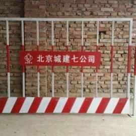 可移动防护栅栏