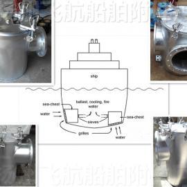 飞航CB/T497高位海底门海水滤器-地位海底门海水滤器