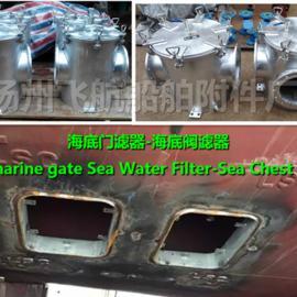 江苏海底门海水滤器-海水泵进口海水滤器价格表