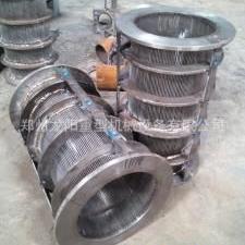 不锈钢条缝筛网挤压固液分离机筛网加工