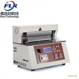 复合膜热封试验仪/软包装材料热封测试仪