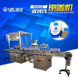 全自动卧式灌装机生产线灌装与锁盖功能的一体机果酱液体灌装机