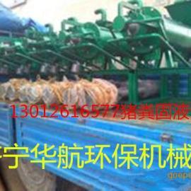 济宁华航机械加长型HH-200碳钢鸡粪固液别离机