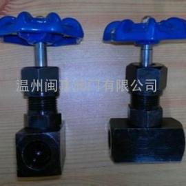 不锈钢针型阀 低温针型阀 针型阀厂家