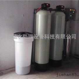 洗衣房用除铁锰软化水设备