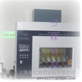 KS-335B高压漏电起痕试验仪 智能型高电压起痕试验仪