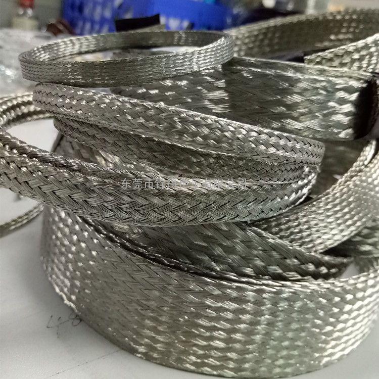 东莞铨得铜编织带 厂家直销