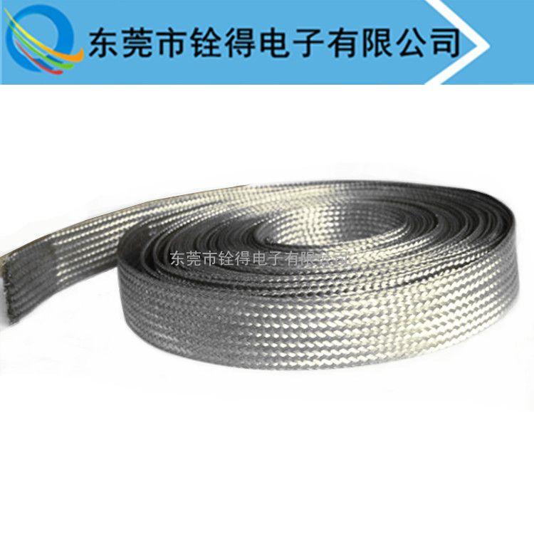 抗干扰铜编织带 电线电缆屏蔽伸缩网管
