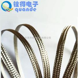 耐高温不锈钢编织带